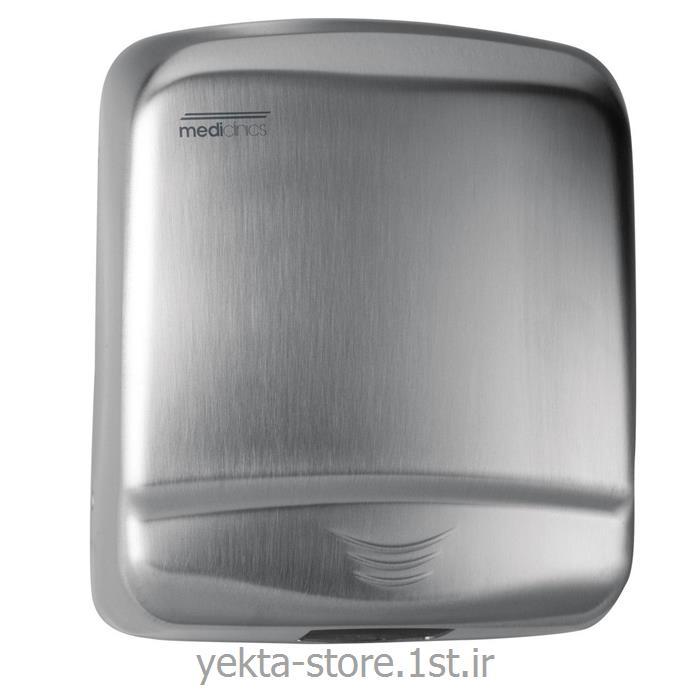 دست خشک کن مدی کلینیک استیل مات مدل M99