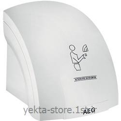 دست خشک کن برقی AEG با بدنه پلی اتیلن 051