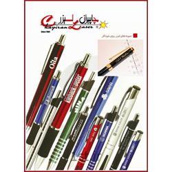 مارکینگ خودکار های فلزی