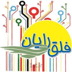عکس بسته بندی سی دی و دیگر محصولات چند رسانه ایچاپ دیجیتال روی CD و DVD بصورت8 رنگ فلق رایان استان قم