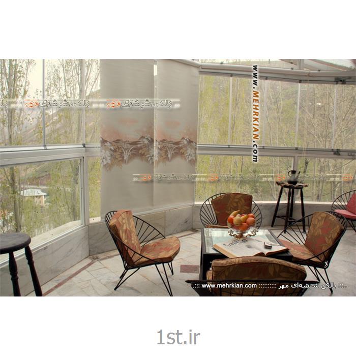 بالکن شیشه ای مهر (پارتیشن شیشهای متحرک مدل آکاردئونی با چهار شکستگی در مسیر)