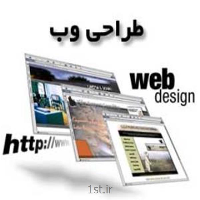 عکس طراحی سایتطراحی وب سایت و سی دی تبلیغاتی