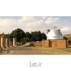تور همدان ، کرمانشاه 3 شب