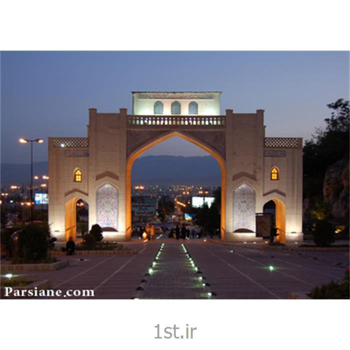 تور شیراز ، تخت جمشید 2 شب