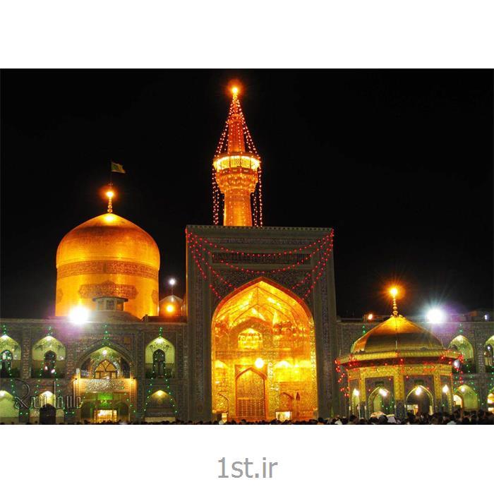 تور مشهد مقدس با قطار فدک 2 شب