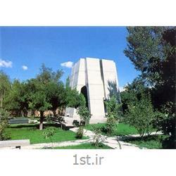 تور زنجان ، مراغه ، قزوین 3 شب