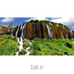 عکس تورهای داخلیتور چهار محال و بختیاری از گیسوان آبشار تا دامان زردکوه 2 شب