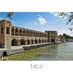 عکس تورهای داخلیتور ایران گردی 7 روزه