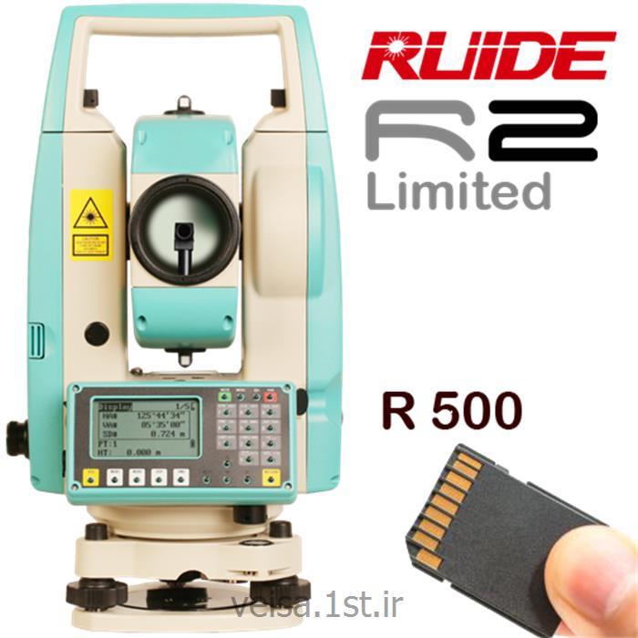 توتال استیشن جدید روید مدل Ruide R2 Limited