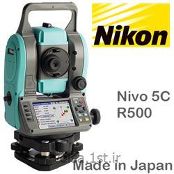 توتال استیشن لیزری نیکون Nikon Nivo C Series