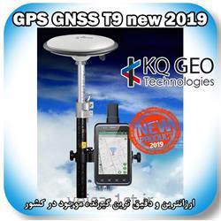 جی پی اس مولتی فرکانس KQ GEO T9