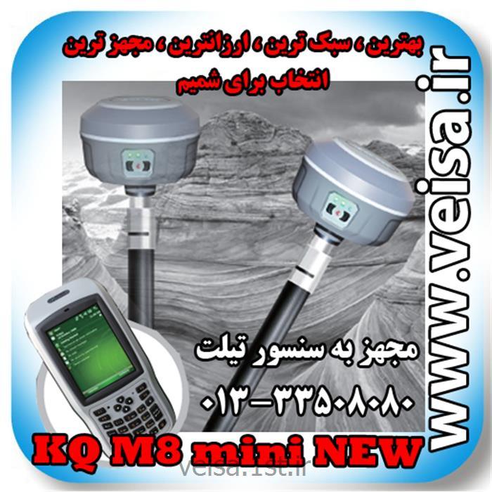 جی پی اس شمیم KQ m8 mini
