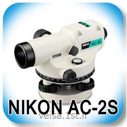 عکس ترازیابترازیاب اتوماتیک نیکون مدل NIKON AC-2S