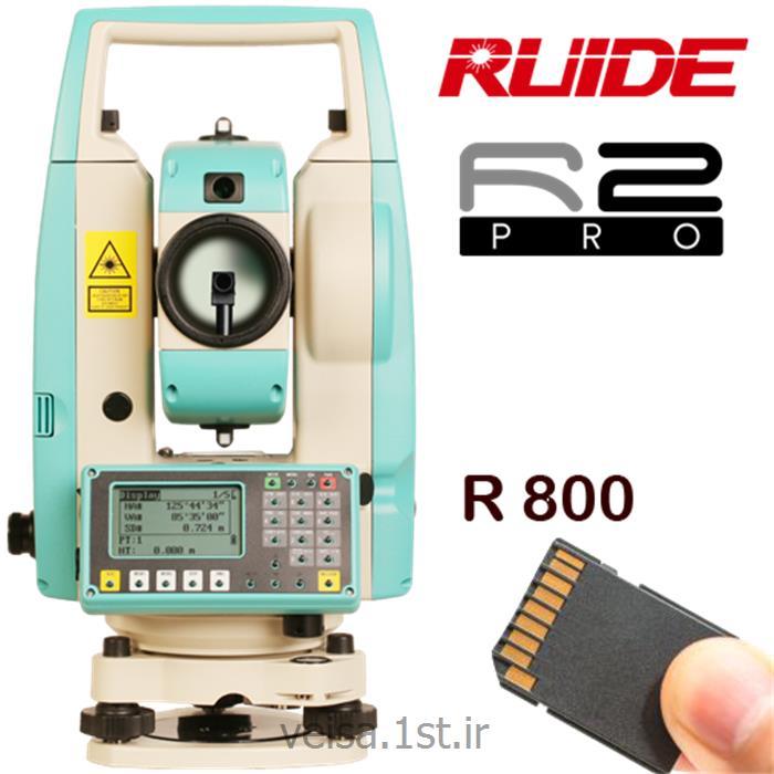 توتال استیشن روید Ruide R2 Pro2019