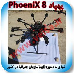 عکس سایر تجهیزات جانبی نقشه برداریپهپاد سپهرPhoeniX 8