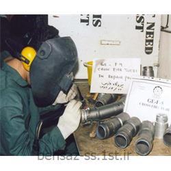 تعمیر انواع قطعات مکانیکی