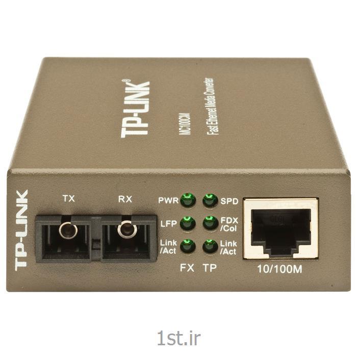 ترانسیور Transceivers & Media Converters MC100CMتی پی لینک tplink