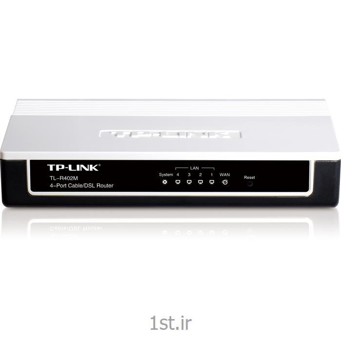 روتر کابلی Router TL-R402M تی پی لینک tplink