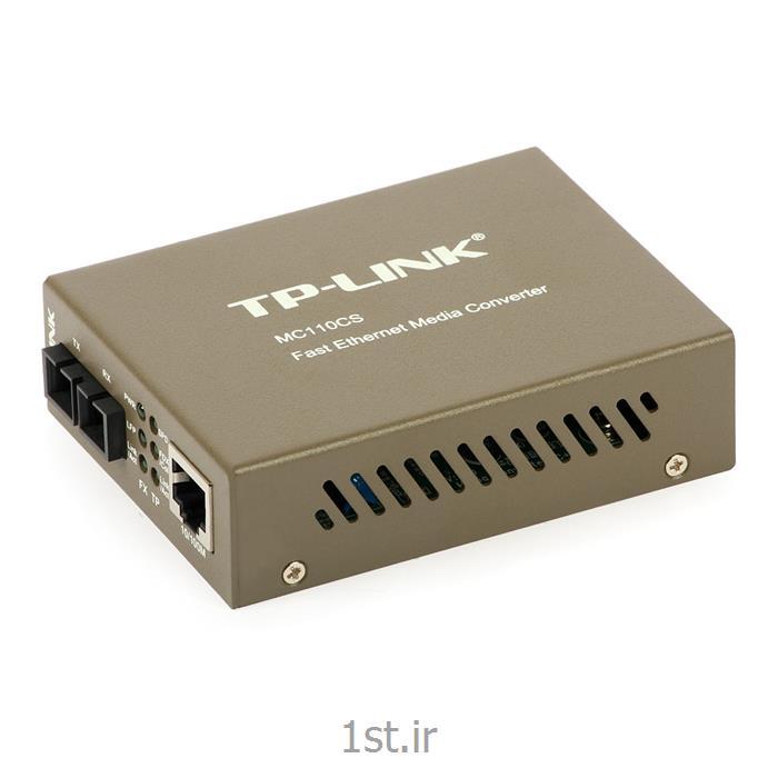 ترانسیور Transceivers & Media Converters MC110CSتی پی لینک tplink