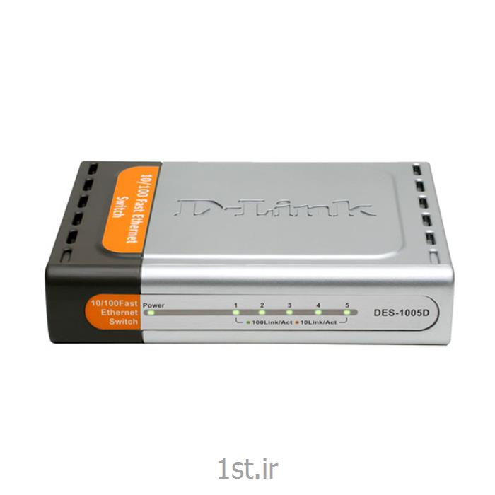 سوییچ غیر مدیریتی DES-1005D دی لینک