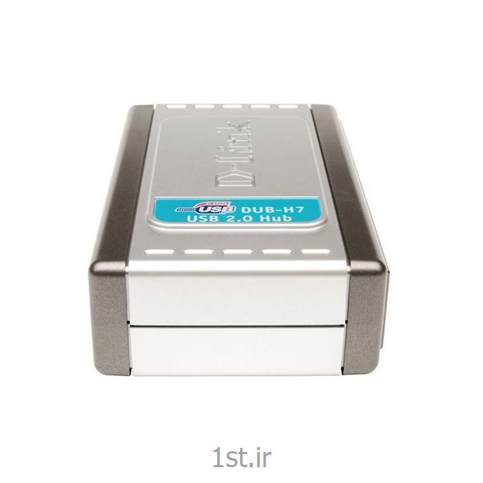 عکس هاب یو اس بی ( USB Hubs )هاب سوییچ یو اس پی DUB-H7 - N دی لینک