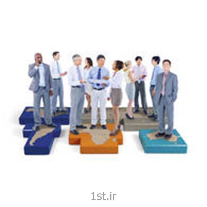 عکس خدمات ترخیص گمرکمذاکرات تجاری برای خرید خارجی شما