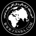 لوگو شرکت آموزشگاه تجارت نوین
