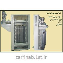 آشغال گیر مکانیکی در سیستم های تصفیه فاضلاب mechanical-screen