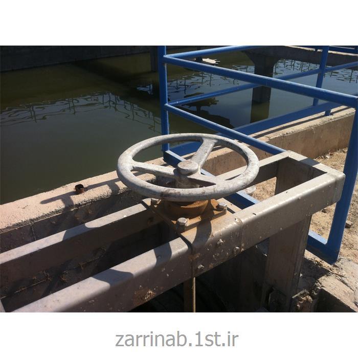 دریچه کنترل سه طرف آب بند<