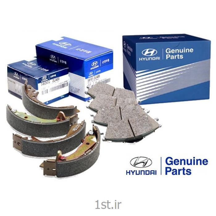 عکس سیستم ترمزلنت جلو آزرا اصلی Geniune