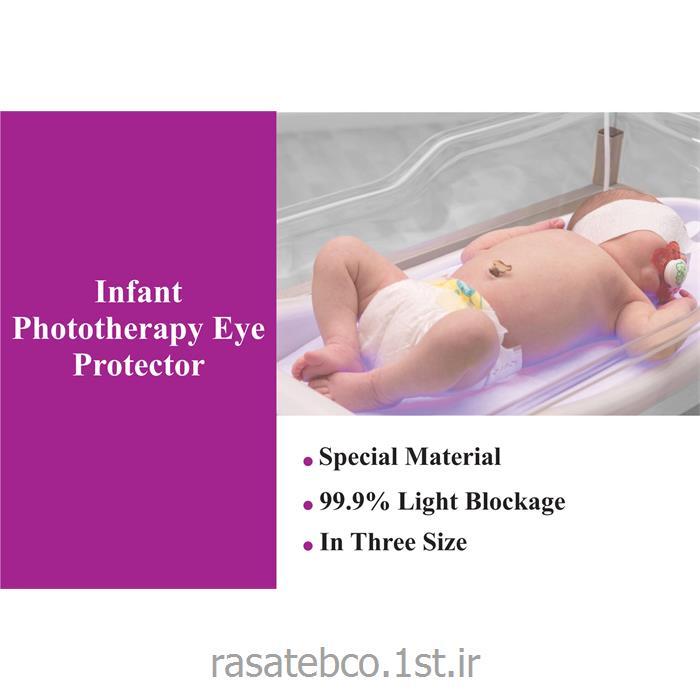 چشم بند فتوتراپی نوزاد مدل ساده 140