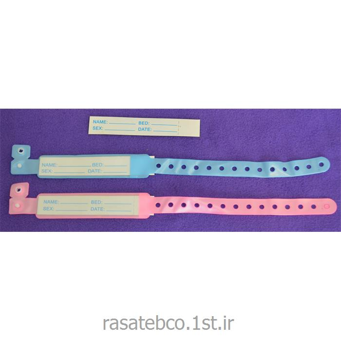 دستبند پلاستیکی مشخصات بیمار