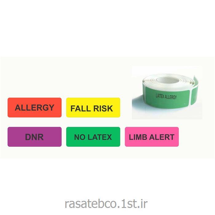 گیره علائم هشدار بالینی بیمار مدل 130N