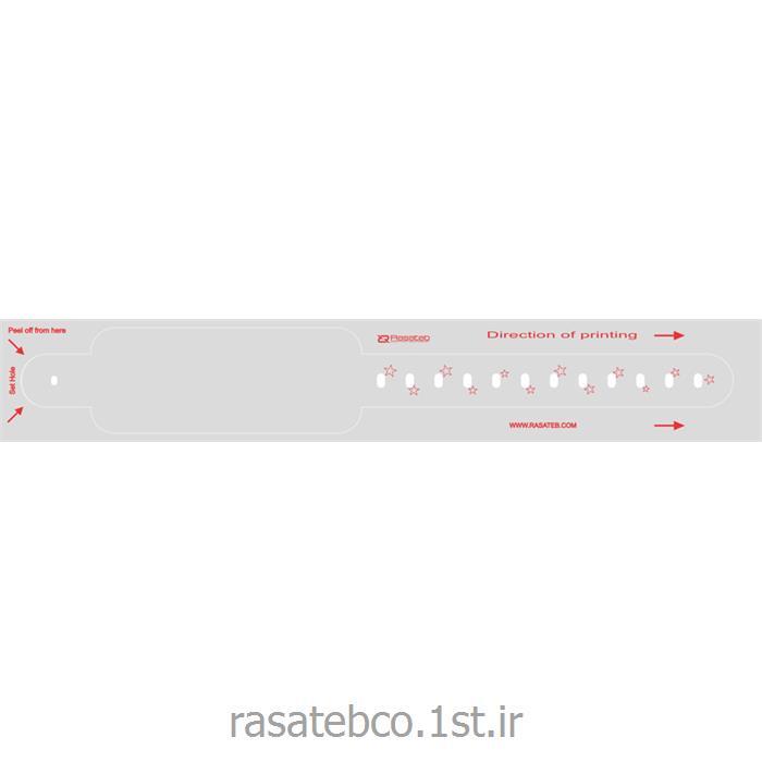 دستبند شناسایی بیمار پلاستیکی قابل پرینت مدل 130R