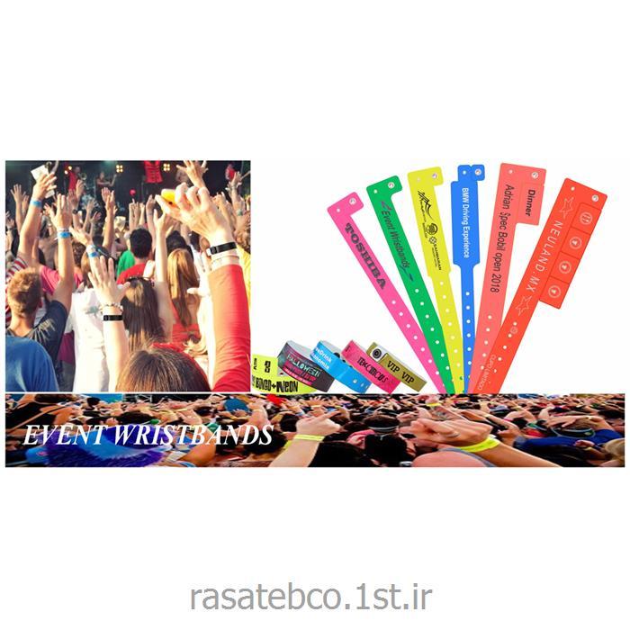 دستبند شناسایی ویژه تورها و مناسبت ها پلاستیکی EVENT