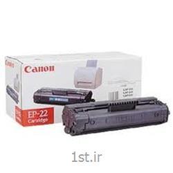 کارتریج پرینتر لیزری - EP22 canon
