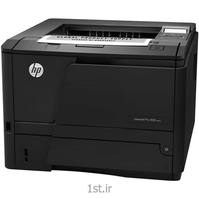 پرینتر لیزری HP مدل Pro 400 M401a
