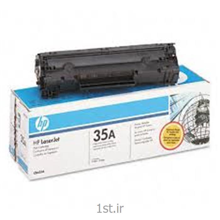 کارتریج پرینتر لیزری - اچ پی HP 35A