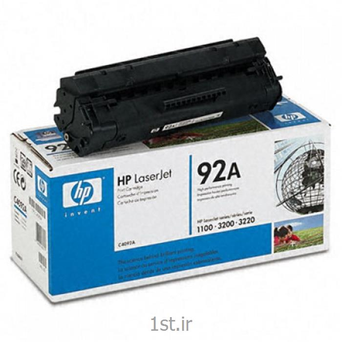 کارتریج پرینتر لیزری - اچ پی HP 92A