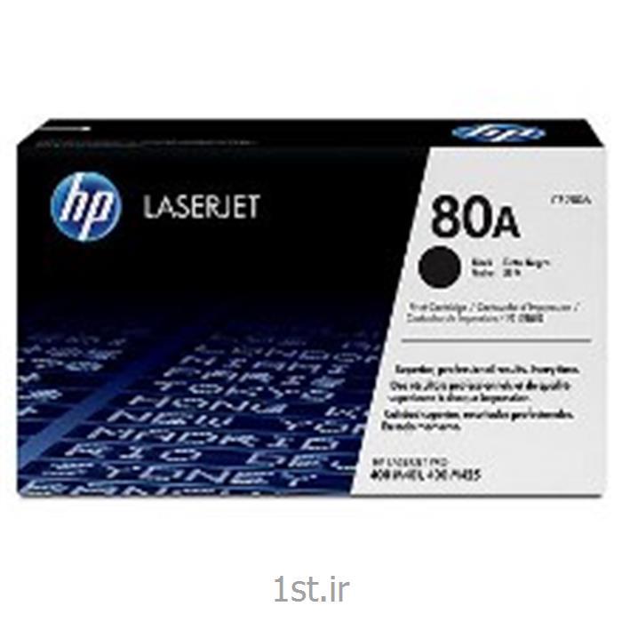 کارتریج پرینتر لیزری - اچ پی HP 80A