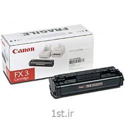کارتریج پرینتر لیزری - fx3 canon