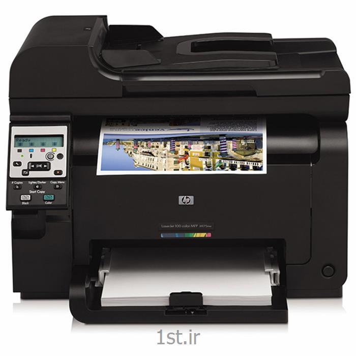 پرینتر HP LaserJet Pro 100 MFP M175nw
