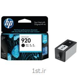 کارتریج پرینتر جوهرافشان - اچ پی HP 920B ink