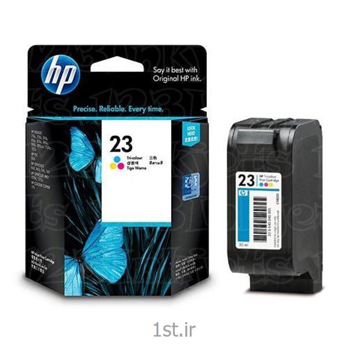 کارتریج پرینتر جوهرافشان - اچ پی HP 23ink