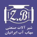 لوگو شرکت مهاب آب ایرانیان