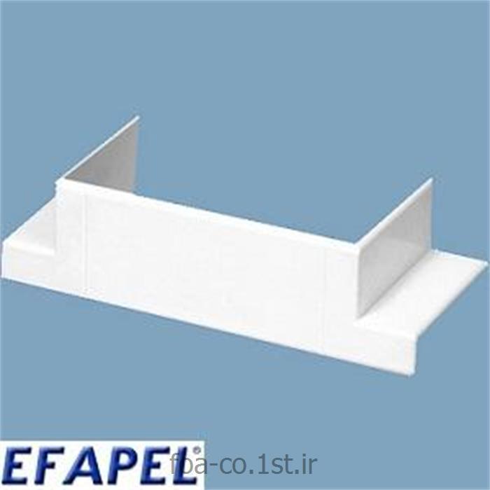 سه راه 50*185- 16041ABR ایفاپل(EFAPEL)