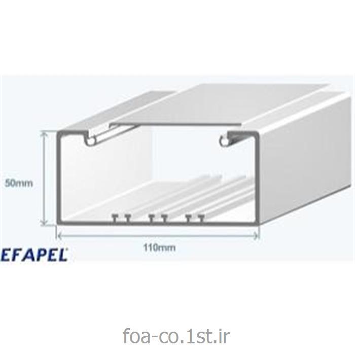 بدنه و درب ترانکینگ 50*110-10090CBR ایفاپل(EFAPEL)