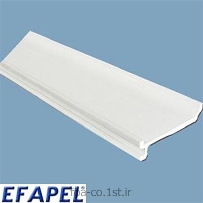 پارتیشن 50*155- 10099ABR ایفاپل(EFAPEL)