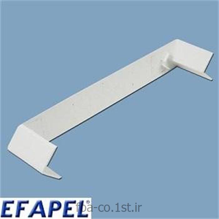 زاویه قائم 50*155- 16033ABR ایفاپل(EFAPEL)