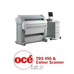 oce TDS450  دستگاه چاپ لیزر چند منظوره دیجیتال